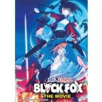 Blackfox The Movie 黑狐劇場版(DVD)