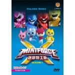 迷你特工队 MINI FORCE EP1-7 (DVD)