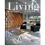 Living Design 住宅美學 10月號 / 2016第90期