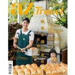 az旅遊生活 05月號/2017第169期