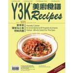 Y3K 美厨食谱 2018年3月刊(第101期)