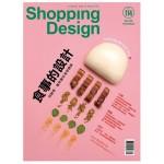 Shopping Design 05月號/2018 第114期