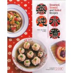 STEAMED,STEWED AND BOILED RECIPES'DEC18