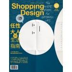 Shopping Design 06月號/2019 第127期
