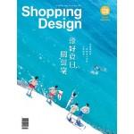 Shopping Design 07月號/2019 第128期