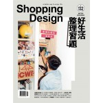 Shopping Design 11月號/2019 第132期