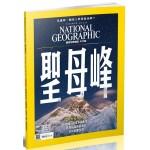 國家地理雜誌中文版 07月號/2020 第224期