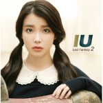 IU - 2ND ALBUM : LAST FANTASY