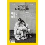 國家地理雜誌中文版 01月號/2021 第230期