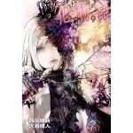 化物語 09(首刷限定版)