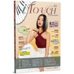 iTouch就是愛彈琴82