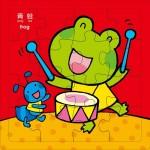 拼图乐:青蛙