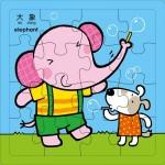 拼图乐:大象