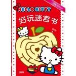 Hello Kitty 好玩迷宫书