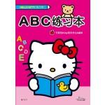 Hello Kitty ABC练习本