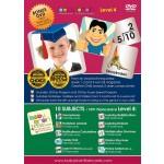 Baby Brain Level 4 English (DVD)