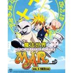 Marchen Awakens Romance 魔法世界 Vol.1 - 102End