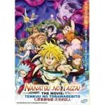NANATSU NO TAIZAI MOVIE:TENKUU (DVD)