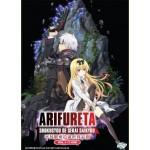 ARIFURETA SHOKUGYOU: SEKAI V1-13END(DVD)