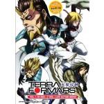 TERRA FORMARS V1-26END+2OVA+MV (3DVD)