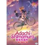 ADACHI TO SHIMAMURA V1-12END(DVD)