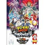 YOKAI WATCH MOVIE:SHADOWSIDE (DVD)