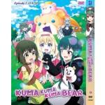 KUMA KUMA KUMA BEAR EP1-12END (DVD)