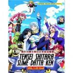 TENSEI SHITARA SLIME DATTA KEN (DVD)