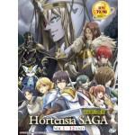 HORTENSIA SAGA 蒼之騎士團 VOL.1-12 END