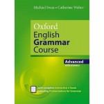 OXFORD ENGLISH GRAMMAR COURSE:ADVANCED