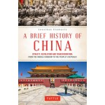 CT BRIEF HISTORY CHINA