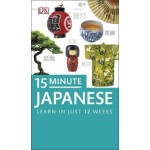 15-Minute Japanese: with Free Audio App