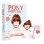 "Pony的""微整形""化妆术(附Pony的美妆讲座DVD)"