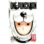 ONE-PUNCH MAN 一拳超人 15