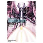 機動戰士鋼彈 THUNDERBOLT (12)