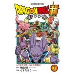 DRAGON BALL超 七龍珠超 7