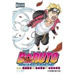 火影新世代BORUTO-NARUTO NEXT GENERATIONS (12)