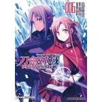 Sword Art Online刀劍神域 Progressive 06