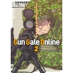 Sword Art Online刀劍神域外傳 Gun Gale Online (02)