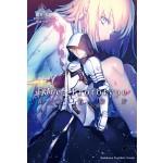 Fate/Prototype 蒼銀的碎片(5)(完)