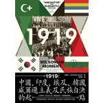 1919:中國、印度、埃及和韓國,威爾遜主義及民族自決的起點