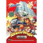 SIRI PROFESION 01: ADIWIRA JINGGA (ANGGOTA BOMBA)