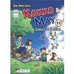 KOKKO & MAY COMMIC COLLECTION 11
