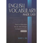 ENGLISH VOCABULARY MADE EASY