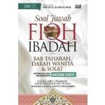 SOAL JAWAB FIQH IBADAH: BAB TAHARAH, DARAH WANITA & SOLAT