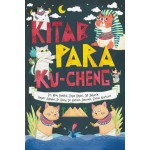 KITAB PARA KU-CHENG