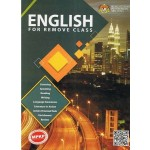 PERALIHAN BUKU TEKS ENGLISH