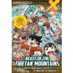 H28 X-V TGAOA:BEAST OF THE TIBETAN MOUNT