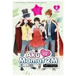 AKU VS MAMAT 2M 02