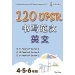 UPSR 120书写范文英文